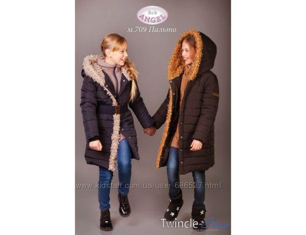 Пальто зимнее с утеплителем и флисовой подкладкой, каракуль, ТМ Baby Angel