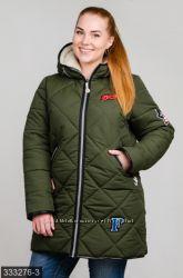 Куртка зима мех р. 50-56 разные цвета