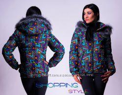 Куртка зима синтепон 250 р. 42-50 разные цвета
