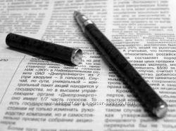 вхожу в топ-100 лучших копирайтеров биржи Адвего, пишу грамотно, уникально