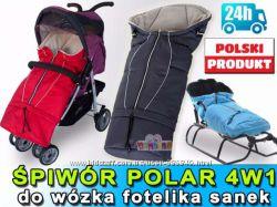 Спальный мешок для коляскиавтокресласанок 4в1