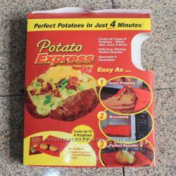 Мешочек для запекания картофеля