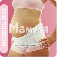 Бандаж до-послеродовой Евро бандаж для беременных Алком 2012