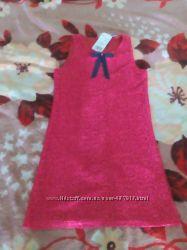 Платье гипюр.