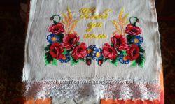 Рушники на свадьбу