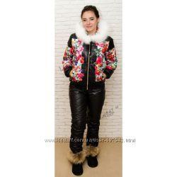 Женский зимний термо комплект куртка спорт и узкие брюки