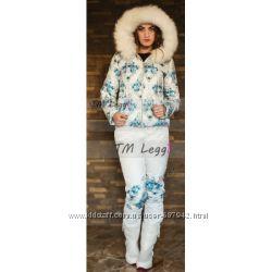 Женский термо костюм, короткая куртка и узкие брюки