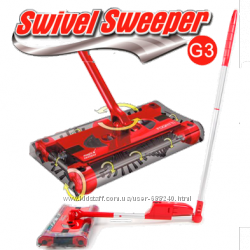 Электровеник Swivel Sweeper G3 Свивел Свипер Джи 3