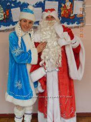 Служба доставки Деда Мороза. Настоящий Дед Мороз с самой доброй Снегурочкой