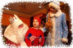 Заказ и вызов на дом Деда Мороза и Снегурочки, Святого Николая.