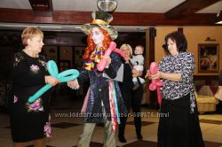 Организация детских праздников. Киев и Киевская область