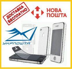 Защитная пленка для iPhone 5 Black Carbon черный White Carbon белый