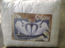 Одеяло на лебяжьем пуху хорошего качества