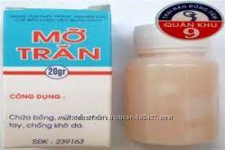 Лучшее средство от ожогов  - Оригинальный Жир Питона из Вьетнама
