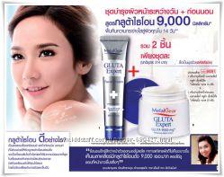 Лучшие  средства от пигментации и отбеливания для лица из Таиланда