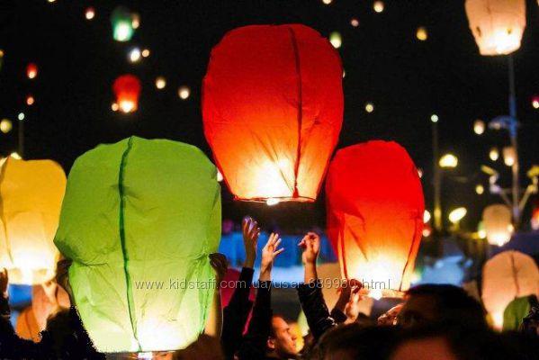 Повітряні ліхтарики, небесні ліхтарики, літаючі ліхтарі, ліхтарики бажань