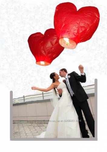 Небесні ліхтарики Серце Велике 1, 5м. , повітряні ліхтарики Серце Гігант