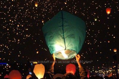 Повітряні ліхтарики, китайські ліхтарі, небесні ліхтарики, ліхтарики бажань