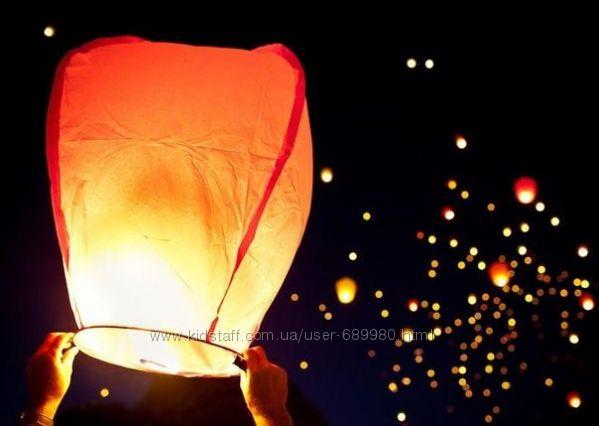 Ліхтарики небесні, повітряні китайські ліхтарі, небесные фонарики Львов