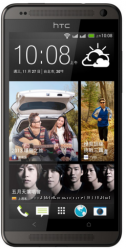 Телефонна запчасти Продаю телефон HTC desire 700