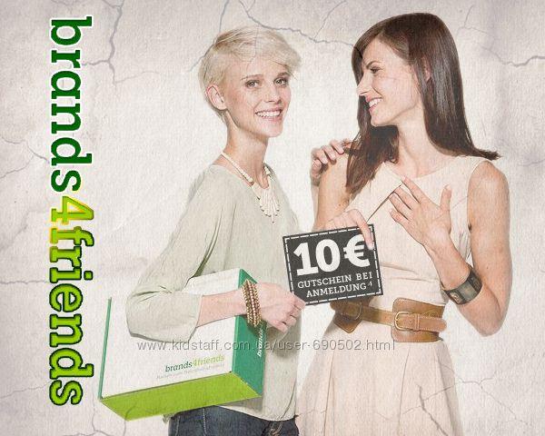 Брендовая одежда и аксессуары с европейских распродаж BRANDS 4 FRIENDS