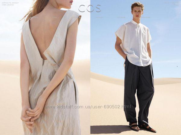 Одежда марки COS из Германии Покупаем и привозим под заказ.