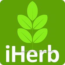 Заказ на сайте IHERB без комиссии, г. Сумы и вся Украина