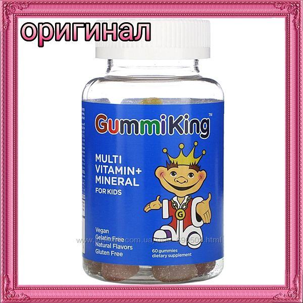 Витамины Gummi king с овощами и фруктами в наличии