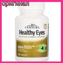 Healthy Eyes здоровые глаза iHerb в наличии