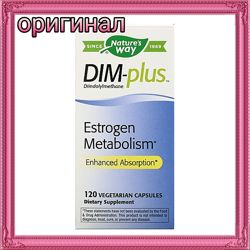 DIM-plus, метаболизм эстрогенов, 120 капсул