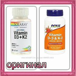 Витамин D3  K2, без сои, 60 капсул