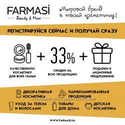 Продукция компании ФАРМАСИ