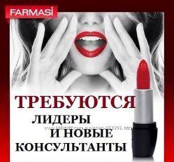 Регистрация консультантов Фармаси Украина.