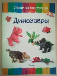 Литература для детей, логопедия, инструктор по лепке из пластилина