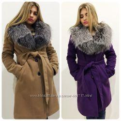 Пальто зимнее тёплое из турецкого кашемира