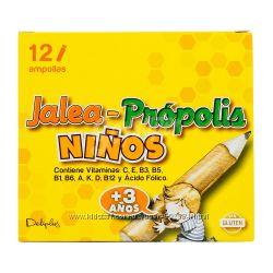 Комплекс витаминов для детей от трёх лет. Испания.