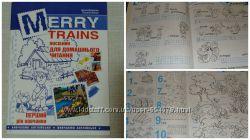 Merry Trains - учимся читать по английски