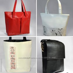 СП женские и мужские сумки с сайта Slivki