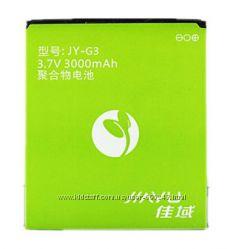 Батарея для JiaYu G3 - 3000 mAh оригинал