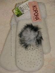 Распродажа Варежки цвета слоновой кости зимние с мехом, внутри флис