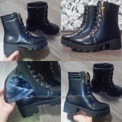 Ботинки в наличии зима