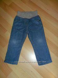 Отличные джинсики с трикотажной подкладкой 9-12-18 мес.