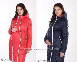 Пальто для беременных 2016, зимнее трансформер двухстороннее