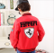Куртка кожаная Ferrari для мальчика в наличии