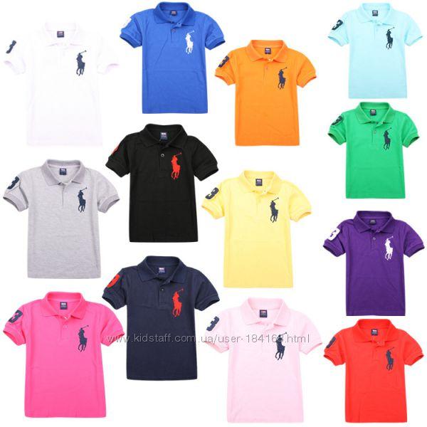 Polo поло футболка короткий рукав распродажа для мальчиков