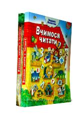 Вчимося читати Шелестова Людмила
