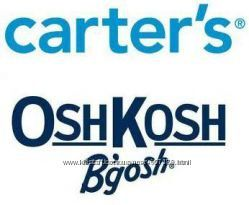 Carters  Без Комиссии