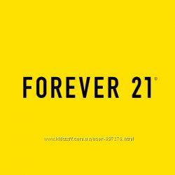 Без Комиссии Forever21
