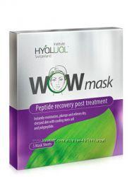 Гидрогелевая пептидная маска для лица и для глаз