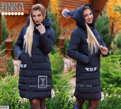 Куртка зимняя мода 2017г, мега выбор, р. 42-56, цвета в ассортим. Турция
